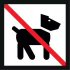 <strong> Будь ласка, ніяких собак у зоні дитячого майданчика.</strong><br>Собаки і кішки - вірні супутники і часто кращі друзі людини, але не кожен незнайомець знає Вашого вихованця так само добре як і Ви: деякі люди навіть бояться тварин. Маленьким дітям іноді і зовсім не дістає досвіду, щоб відрізнити чужих чотириногих друзів від плюшевих іграшок. Не кожна тварина згідно з таким відношенням до себе і може спробувати захиститися - вкусити. Будь ласка, ставьтеся з повагою до того, що це ДИТЯЧий майданчик і, щоб уникнути неприємностей і сварок, тримайтеся зі сбоїм вихованцем подалі від цього місця.