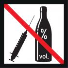 <strong> Вживання алкоголю та наркочих речовин заборонено на дитячому майданчику.</strong><br>Ігрові майданчики - охороняєма територія, де діти можуть пробувати і розвивати свої навички в приємній облаштованій обстановці. Цьому процесу явно заважає вживання алкоголю, наркотиків і подібних засобів, що змінюють і порушують сприйняття. Тому на дитячому майданчику слід повністю уникати вживання алкоголю або наркотиків, а також неприпустимо залишати за собою порожні або розбиті пляшки, шприци тощо. Будь ласка, допоможіть дотримуватися порядку на дитячому майданчику і говоріть про це з тими відвідувачами, які порушують ці правила. Для підтримки Ви можете звернутися до нас за вказаним номером телефона.